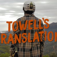 Arbor Collective Presents: Towell's Translation