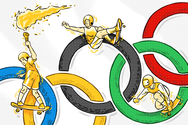 Olympic 2020 banner