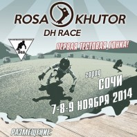 Russia's First Sanctioned Race: Rosa Khutor!
