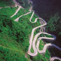 OMG: The Most Epic Road In The Histroy of All Mankind!